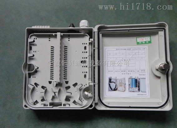 室内4槽插片式光缆分纤箱配置清单