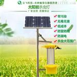 智能太阳能杀虫灯厂家  太阳能杀虫灯价格  河南云飞科技