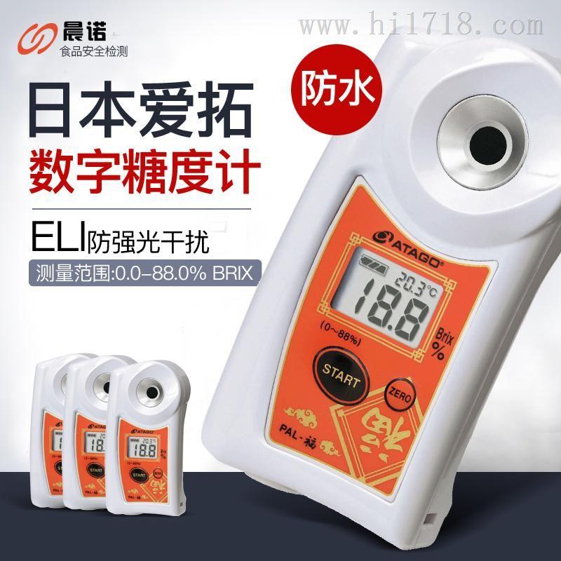 数显糖度计水果测糖仪日本进口爱拓