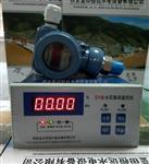 盘装压力脉动仪SYM水压脉动监测装置铁壳外观