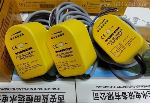 TCS-Z热导式流量变送器