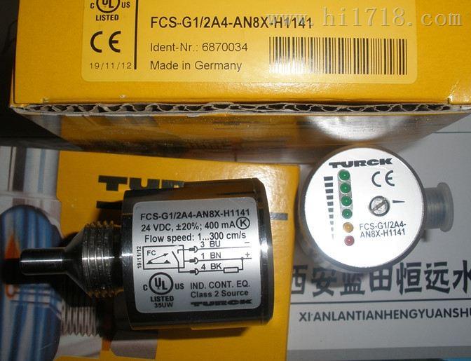 TDS-5321智能轴瓦温控仪厂家报价