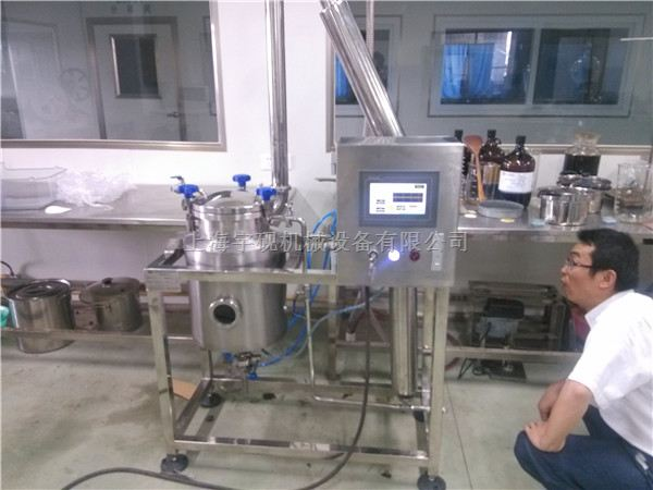 芳香植物精油提取分离设备Y-JY-50L