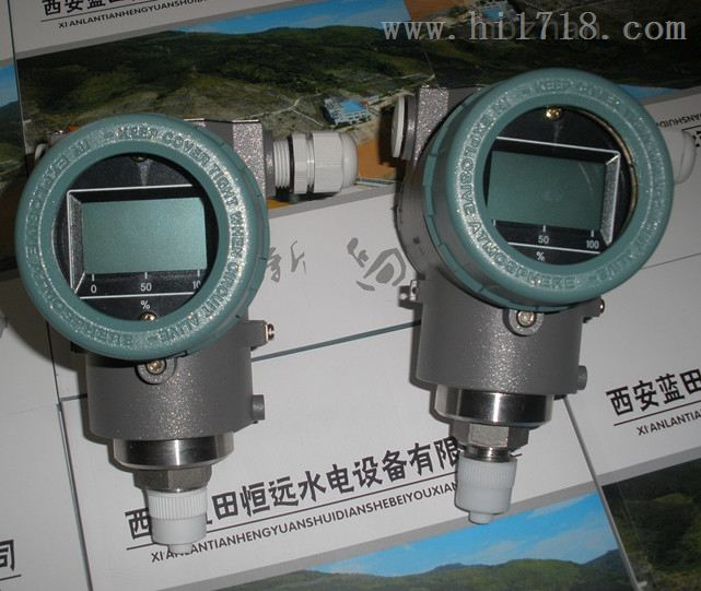 XPT135W系列压阻式液位变送器价位