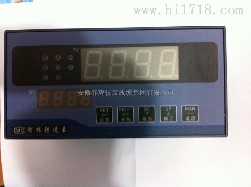 CRY-03智能转速表