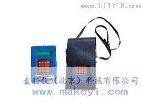MKY-YHF30 本安型通风压力检测仪 MKY-YHF30  麦科仪麦科仪