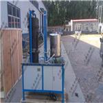 粗粒土垂直渗透变形仪 DLY-1 _厂家直销 价格优惠