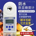 陆恒生物数字式水果测糖仪水果糖度计 LH-B55