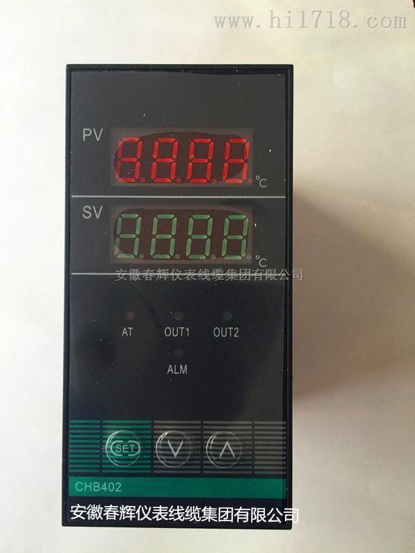 CHB402-温控仪