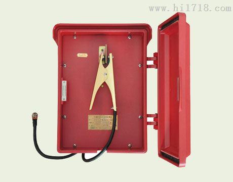 MKY-CHY-8/JD6型防爆静电接地监测报警器(固定式)