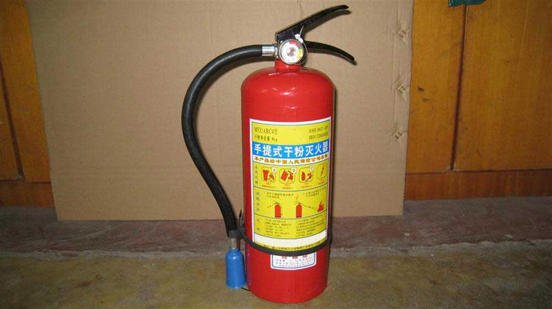 mfz abc4干粉灭火器,干粉灭火器,干粉灭火器使用方法
