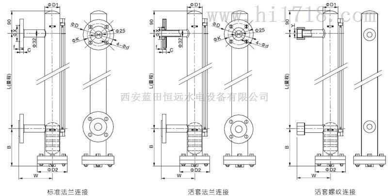 双幅低频振动速度传感器mls-9h/v测装
