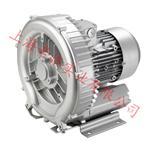 XK32-C3 0.7KW高壓風機漩渦氣泵