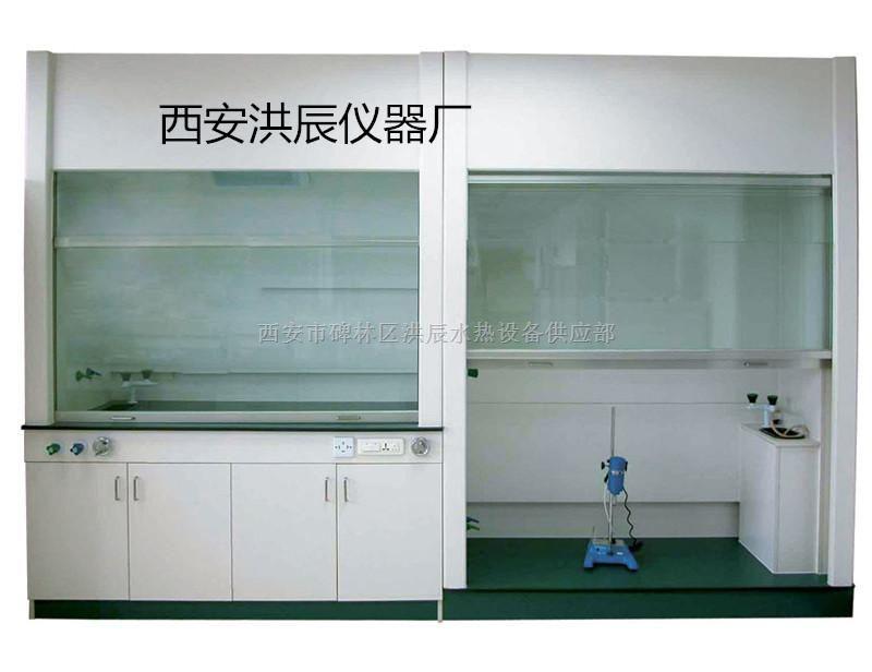 实验室用品
