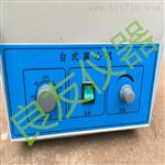 TDL-40B电动台式实验室离心机