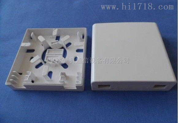 SC双口光纤桌面盒《双口光纤桌面盒》生产厂家直销