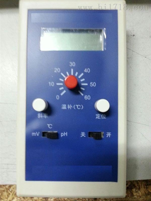 MKY--DMP-2土壤氧化还原电位仪