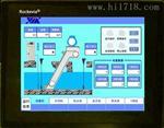 水泵用综合智能测控终端 供水设备远程监控 无人值守智能泵站