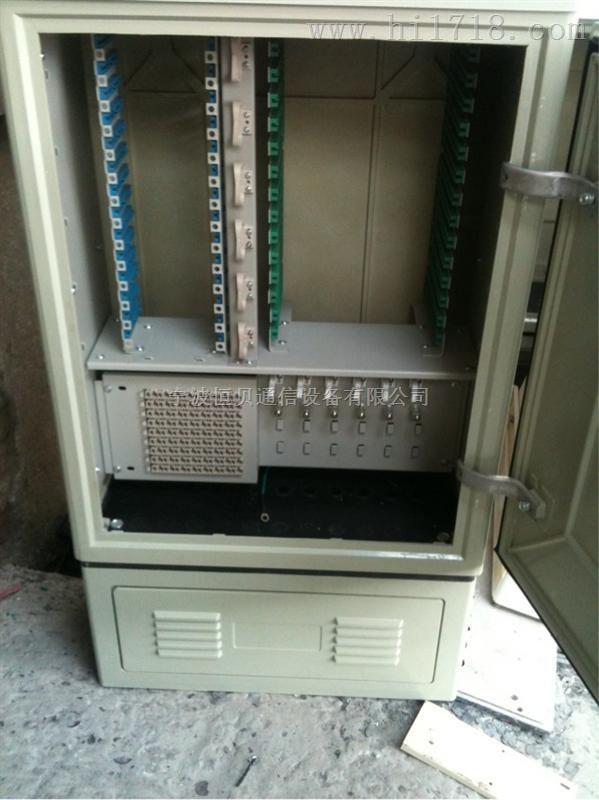 光缆交接箱 分纤箱 光交箱 终端盒 配线架 odf单元箱