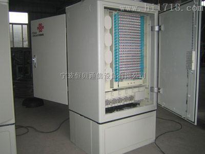 室外落地式光缆交接箱 144芯光缆交接箱批发