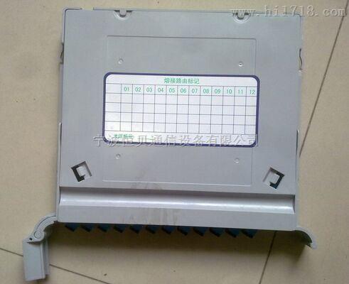厂家直销 模块 v2.0/v3.0 一体化盘 12芯一体化模块 通信设备