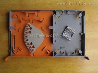 12芯V2.0一体化托盘