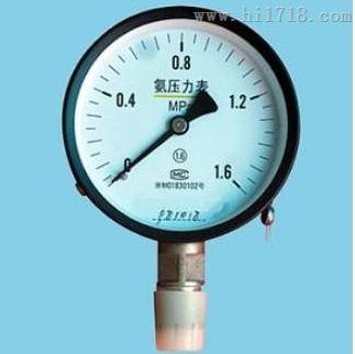 氨压力表 YA-100 舜天工控氨压力表