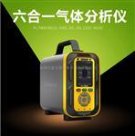 复合气体检测仪