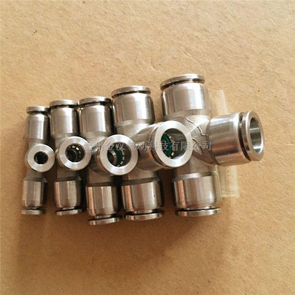 不锈钢快插三通PE,厂家出售制造商不锈钢快插三通金汉/JH