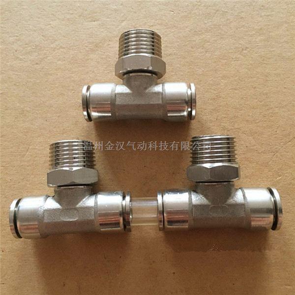 【热销产品】不锈钢PB10-02-10,全新温州不锈钢PB10-02-10金汉/JH