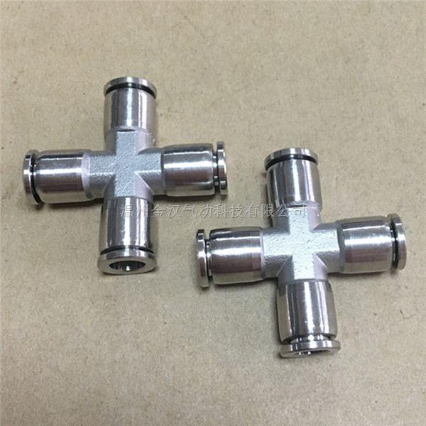 不锈钢四通接头PZA,厂家批发制造商不锈钢四通接头金汉/JH