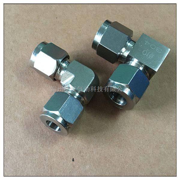 【自产自销】曲角双头卡金属管,制造商温州曲角双头卡金属管金汉/JH
