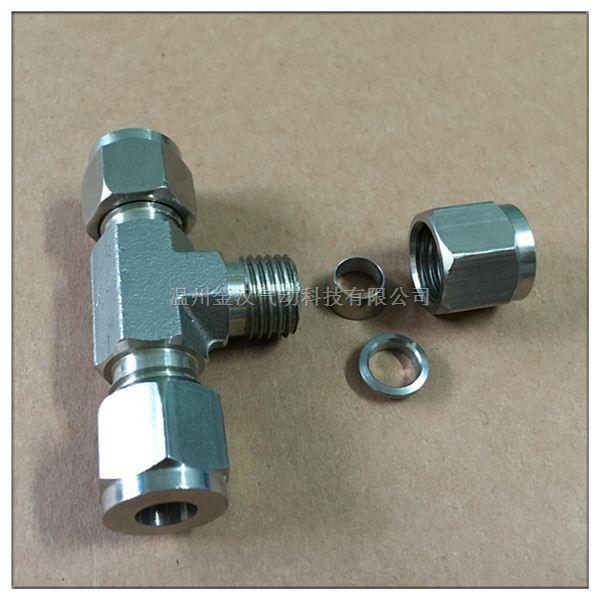 【厂家批发】T型卡金属管接头,制造商全新T型卡金属管接头金汉/JH