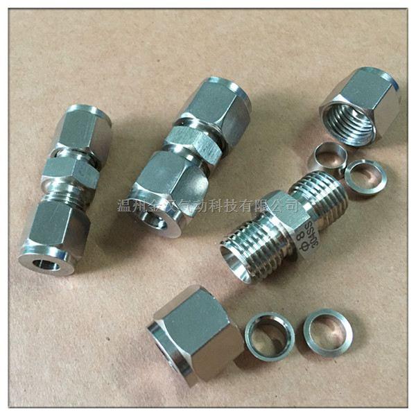 【专业生产】双头卡金属管直通,制造商全新双头卡金属管直通金汉/JH