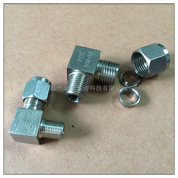 【厂家批发】直角螺纹卡金属管,制造商全新直角螺纹卡金属管金汉/JH