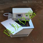 THD-0506循环低温恒温槽
