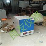 LY12L-14陶瓷纖維馬弗爐