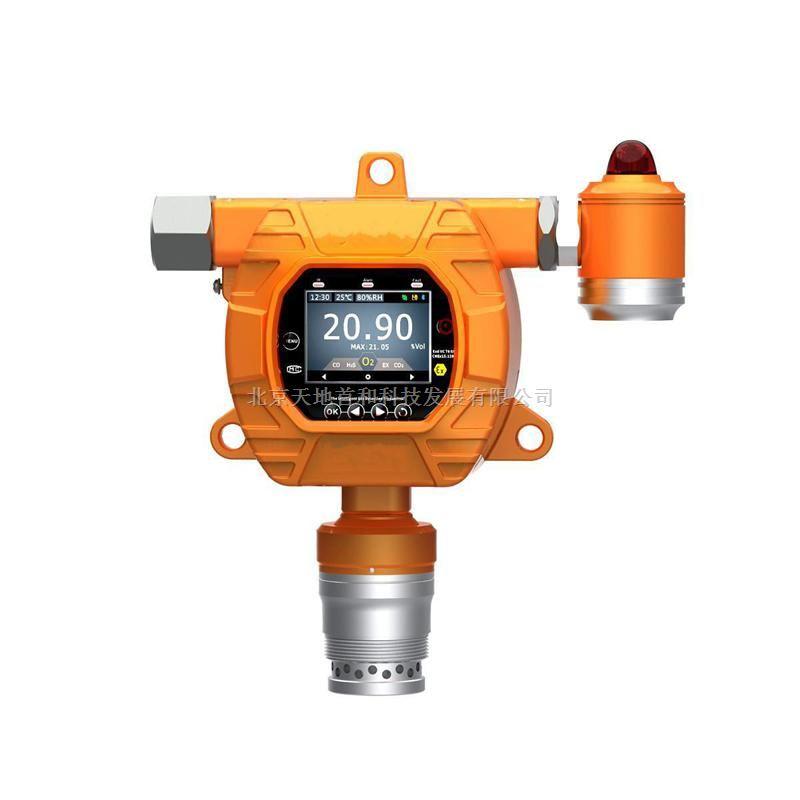 供应六氟化硫测定仪TD5000-SH-SF6壁挂式六氟化硫监测仪 固定红外式气体报警器