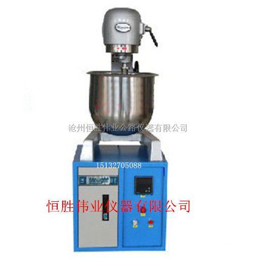 SJ-15砂浆搅拌机/现货供应