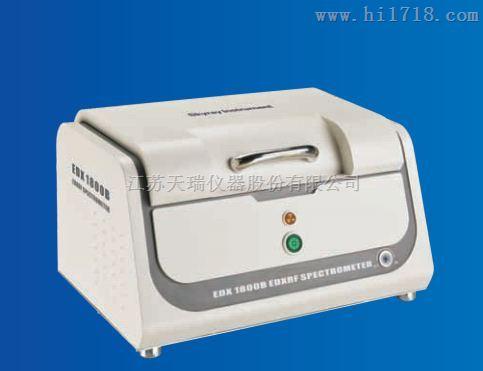 塑胶ROHS检测仪供应商,EDX1800B,江苏天瑞仪器股份有限公司