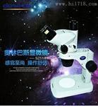 奥林巴斯 SZ51/61 体视显微镜