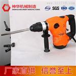 GBH36V电锤使用技术参数