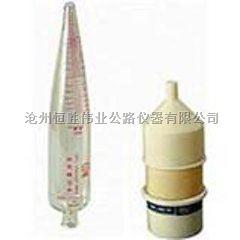 泥浆三件套测定仪 NB-1——主要产品