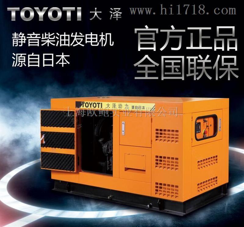 南京自启动50kw柴油发电机价格
