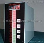 DS-8S-13A液位监控仪