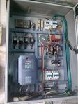 望京变频器维修、三垦变频器现货供应