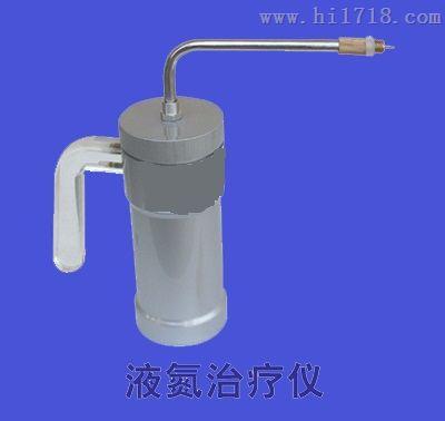 MKY-1890液氮治疗仪 麦科仪