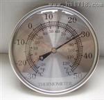 双金属温度计 MKY-T9392
