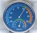 室內溫濕度計 MKY-TH101C