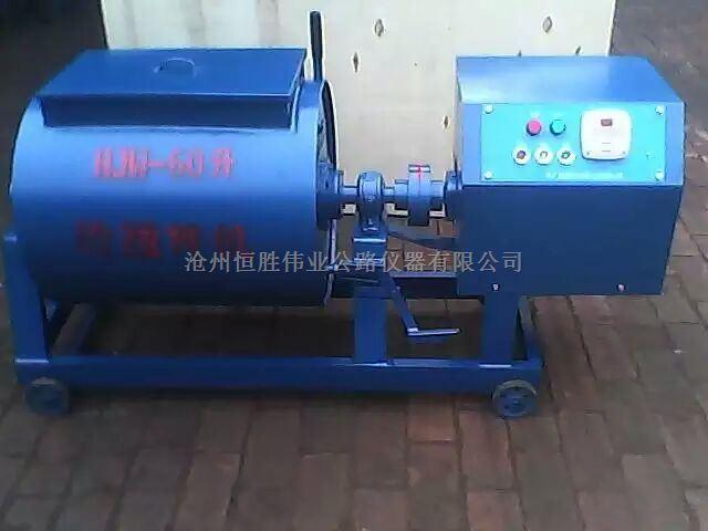 HJW-60 30型单卧轴混凝土搅拌机